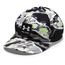 under armour Crossfade Cap 1351308-100